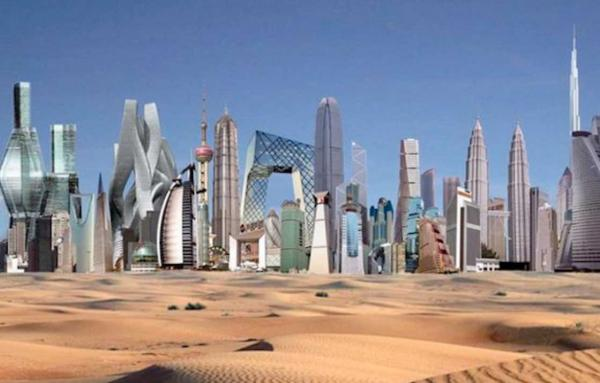 Article image for Starchitecture skyline